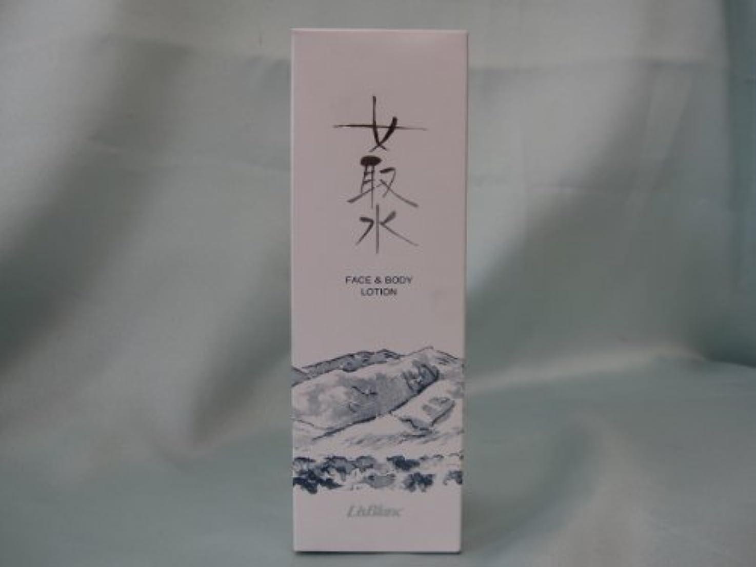スラダムミュウミュウクロールリスブラン 女取水 めとりすい 400mL 全身用化粧水