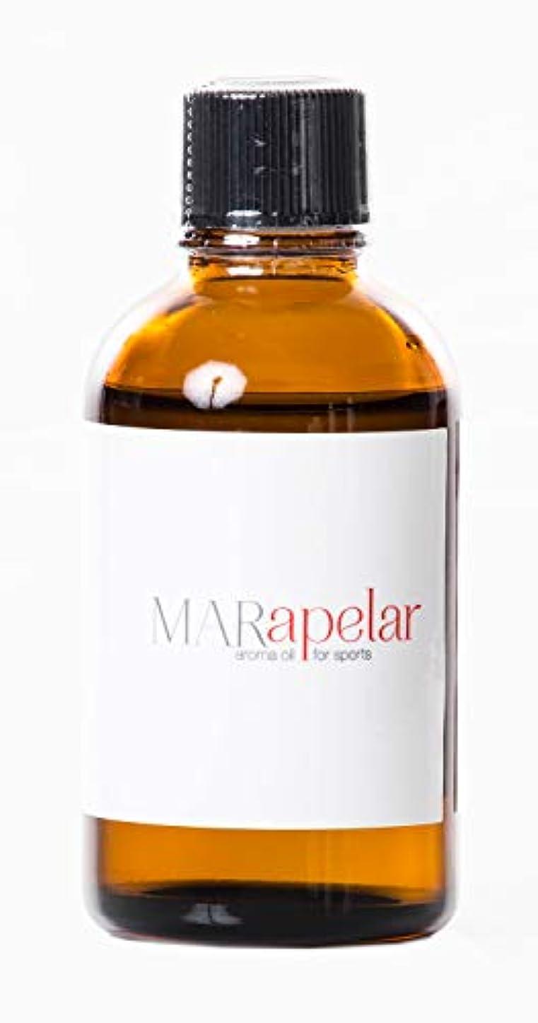 ペイント面白い技術的なマールアペラル (MARapelar) スポーツアロママッサージオイル 60ml / 約30日分