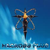 MACROSS PLUS ORIGINAL SOUNDTRACK 2
