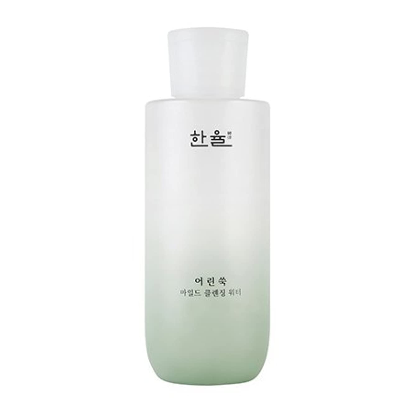 ハードリング評判残りHANYUL Pure Artemisia Mild Cleansing Water 300ml / ハンユル ピュアアルテミシアマイルド クレンジングウォーター 300ml [並行輸入品]