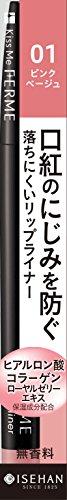 フェルム リップライナー01/ピンクベージュ 0.18g