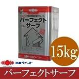 日本ペイント ニッペ パーフェクトサーフ 15kg [水性下塗り塗料]