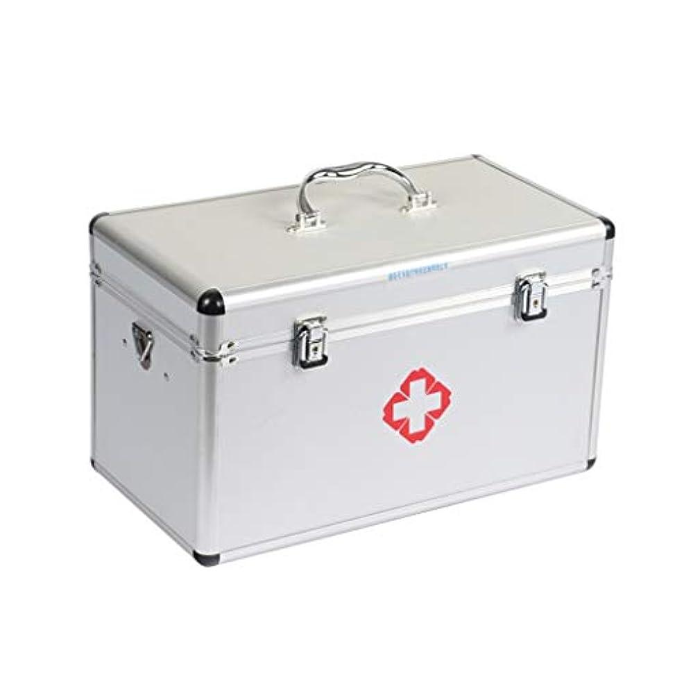 黒くする発火する星Xuping shop 救急箱16インチの医学収納箱、多数のコンパートメントが付いている家族のアルミ合金の緊急箱