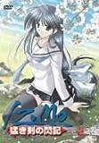 IZUMO 猛き剣の閃記 第1巻[DVD]