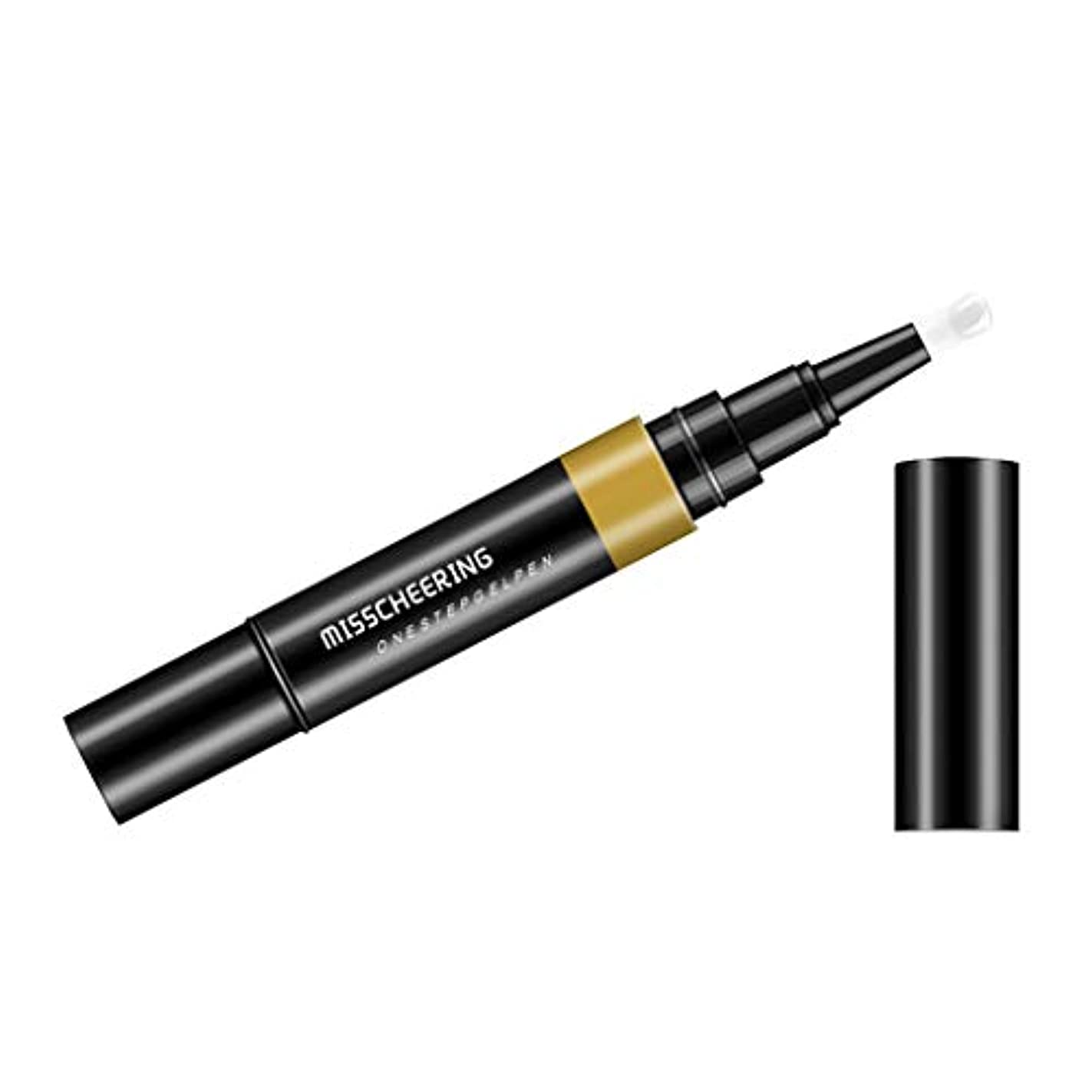 敗北安心させる中断Toygogo ジェル マニキュアペン ワニスラッカー ネイルアートペン 3 イン 1 サロン 初心者 セルフネイル DIY - ホワイト