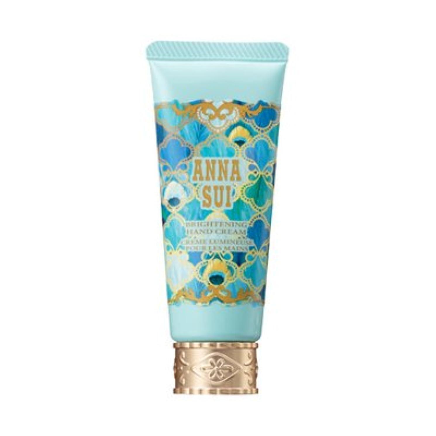 シャーク力強い価値ANNA SUI / アナ スイ アナスイ ブライトニングハンドクリーム 40g [並行輸入品]