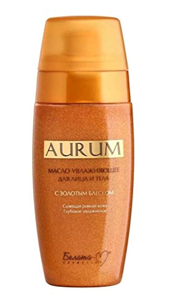 接辞純粋にシプリーBielita & Vitex | Moisturizing oil for face and body with a golden sheen | AURUM | Shining smooth skin | Deep...