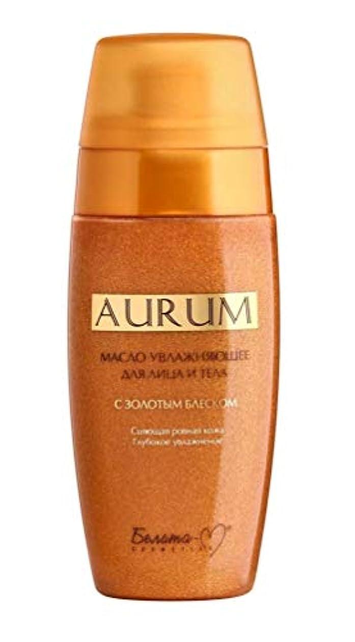 娯楽衝撃邪魔するBielita & Vitex | Moisturizing oil for face and body with a golden sheen | AURUM | Shining smooth skin | Deep...