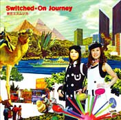 Switched-On Journey(通常盤)の詳細を見る