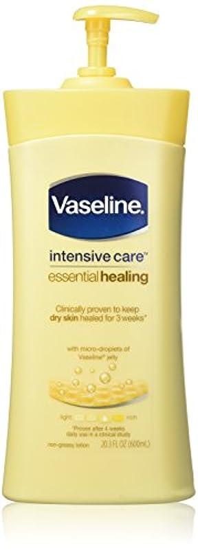 周術期スキニー損失Vaseline Intensive Care Essential Healing Lotion - 20.3 oz by Unilever