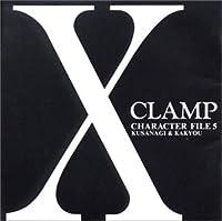 「X(エックス)」キャラクター・ファイル 5