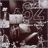 '82日本武道館コンサート 王様達のハイキング[DVD]