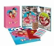 ラブ★コン −キュン死エディション− (初回限定生産) [DVD]