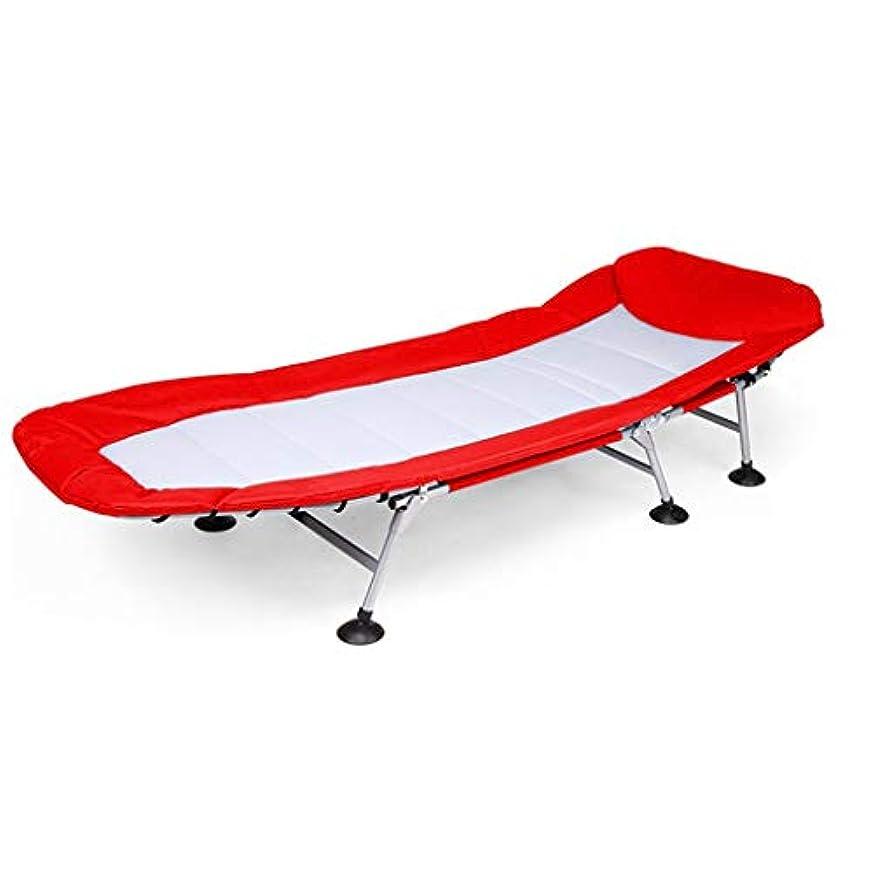 大統領リア王ビタミンJOLLY 折りたたみベッド屋外ベッドシングル可動式ベッド|昼寝ベッド|写真昼寝ベッドビーチ屋外キャンプベッド(色:赤)