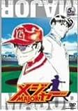 メジャー 5th.Inning [DVD]