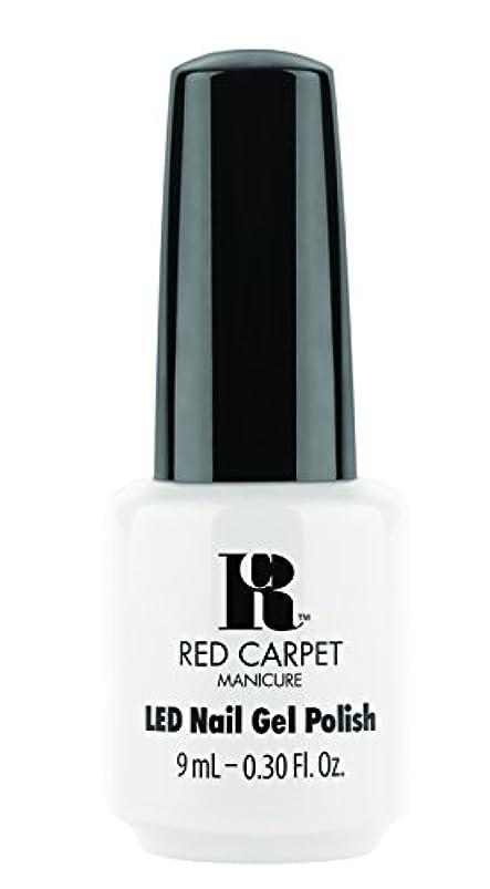親密な通行料金だらしないRed Carpet Manicure - LED Nail Gel Polish - White Hot - 0.3oz / 9ml