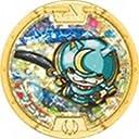 妖怪ウォッチ 【レジェンドメダル】 ブシニャン