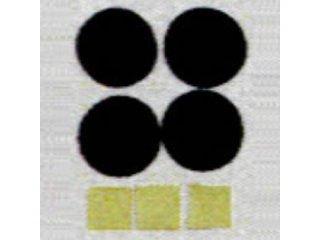 SHARP/シャープ 洗濯機用 脚スペーサーセット [2104130123] (2104130123)