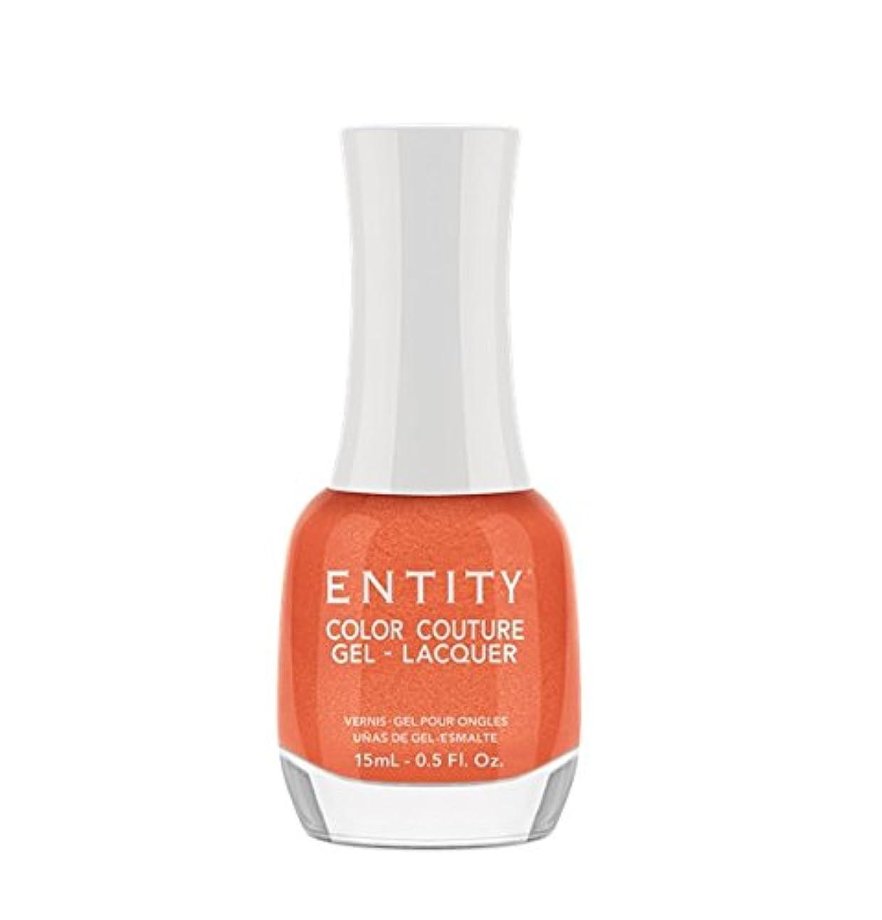 採用する動的穏やかなEntity Color Couture Gel-Lacquer - Headshot Honey - 15 ml/0.5 oz