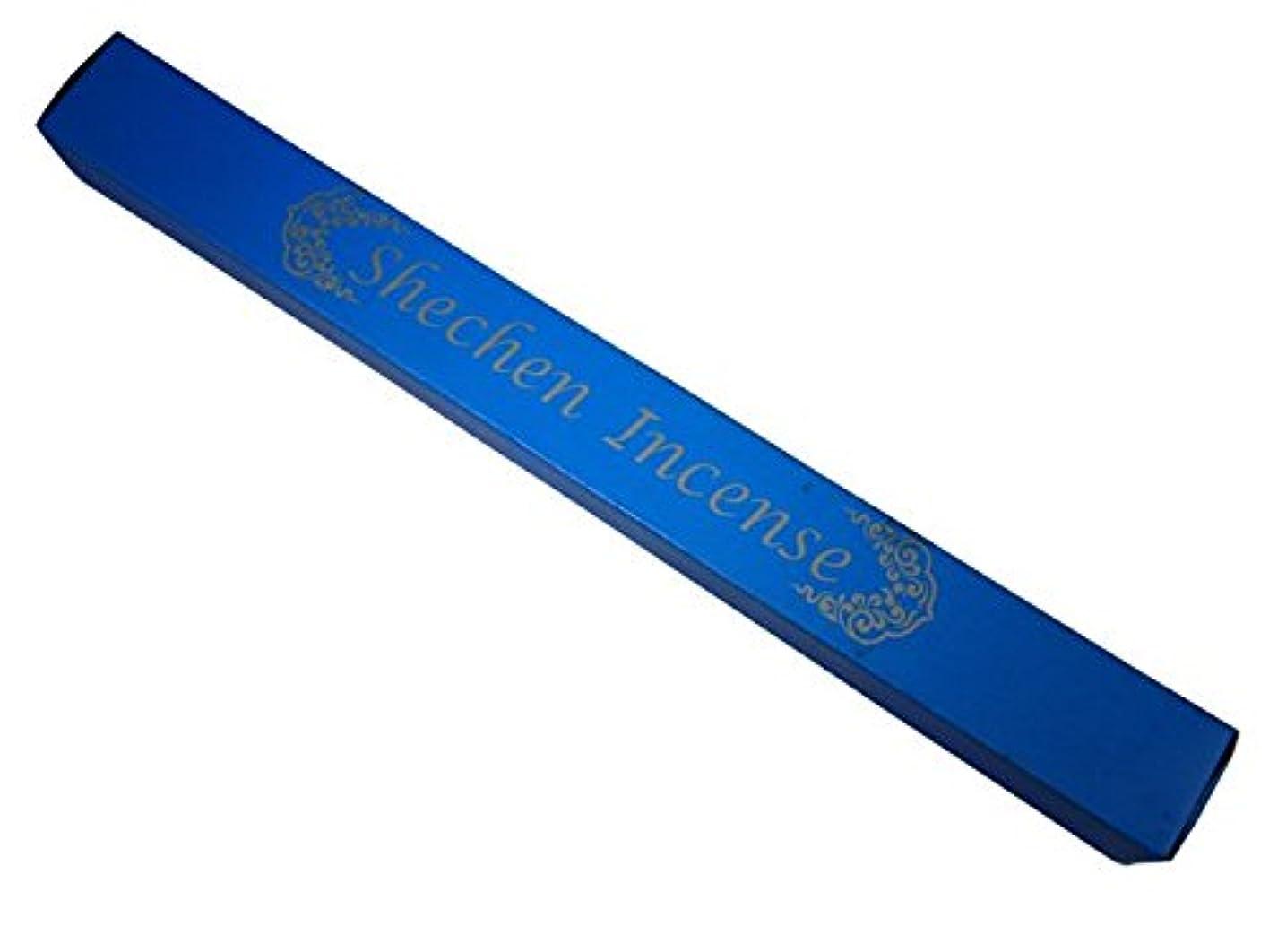 痛み虚栄心支援するシェチェンモナストリ チベット仏教寺院シェチェンモナストリのお香【Shechen Incense BLUE】