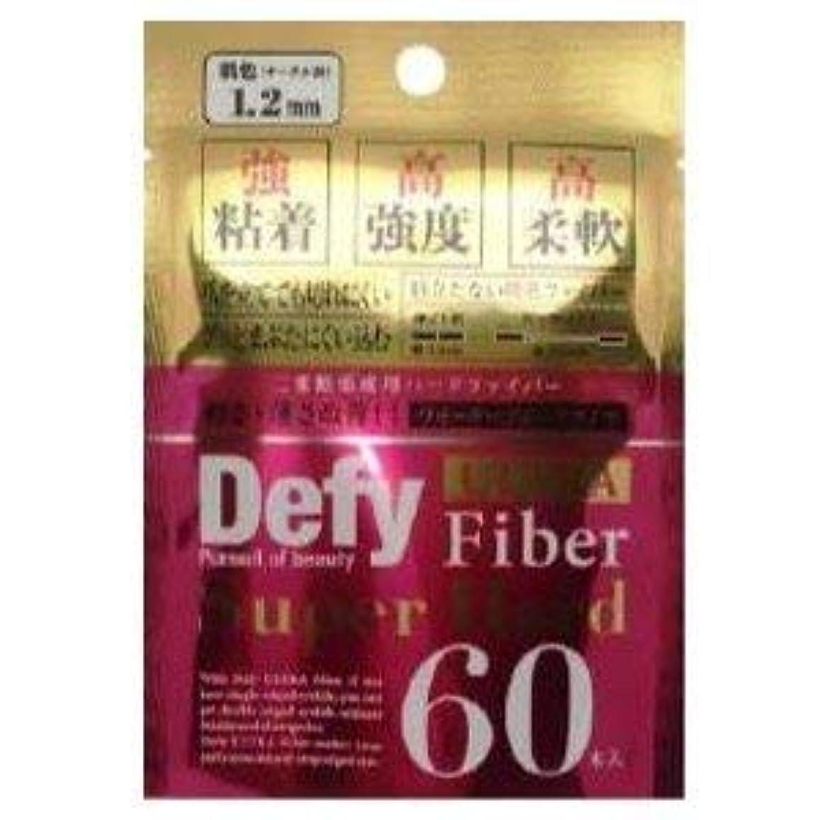 価値不健全鮫3個セット Defyウルトラファイバー2スーパーハードヌーディ1.2mm