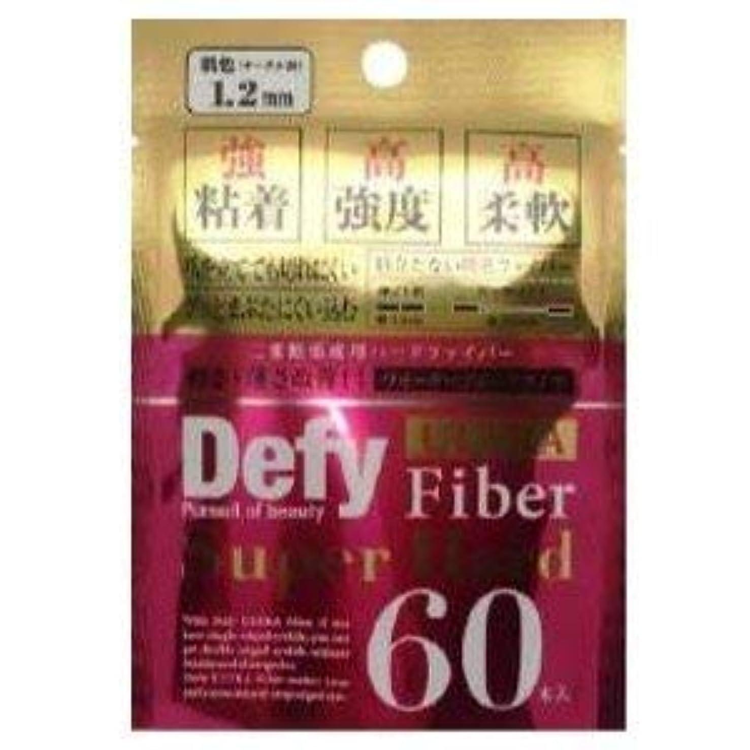 3個セット Defyウルトラファイバー2スーパーハードヌーディ1.2mm