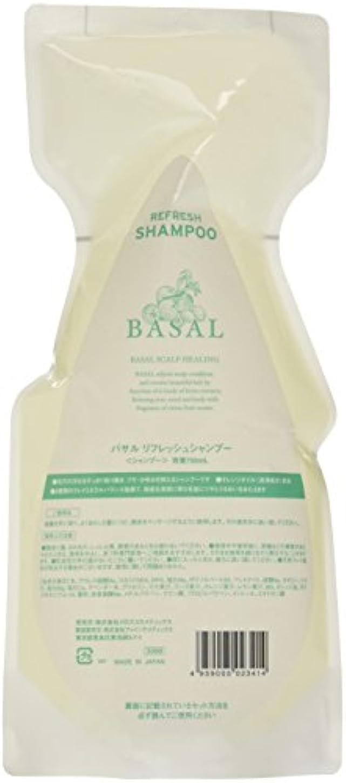 会社青費用メロス BASAL(バサル) リフレッシュシャンプー 700ml