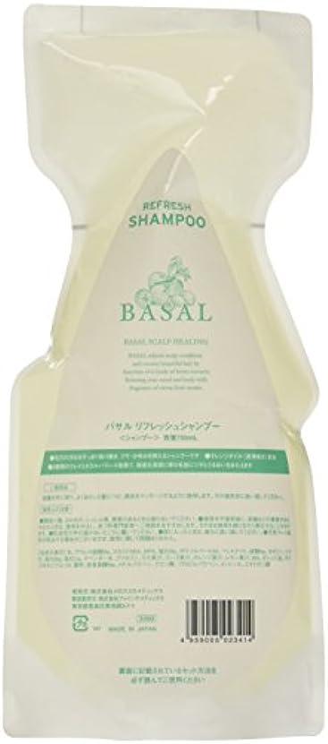 欺く階下ドームメロス BASAL(バサル) リフレッシュシャンプー 700ml