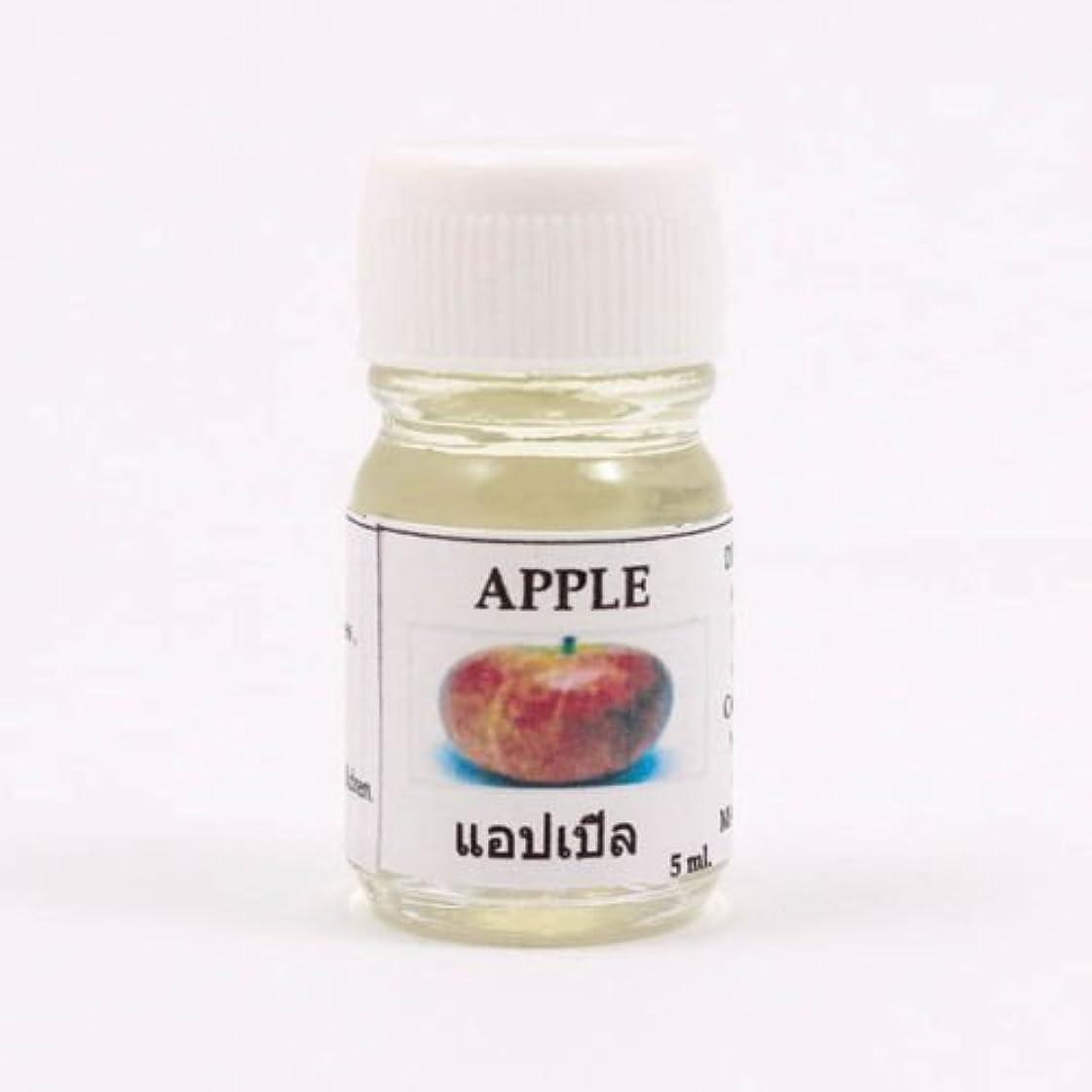 発表する持つ壊す6X Apple Aroma Fragrance Essential Oil 5ML cc Diffuser Burner Therapy