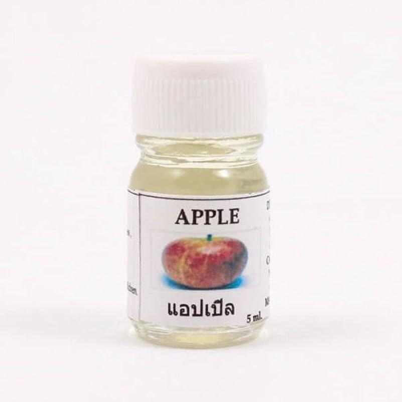 ヘルシー入り口電気技師6X Apple Aroma Fragrance Essential Oil 5ML cc Diffuser Burner Therapy