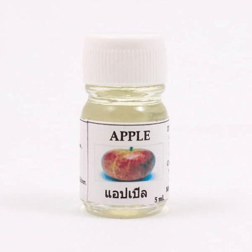 フロント不公平件名6X Apple Aroma Fragrance Essential Oil 5ML cc Diffuser Burner Therapy