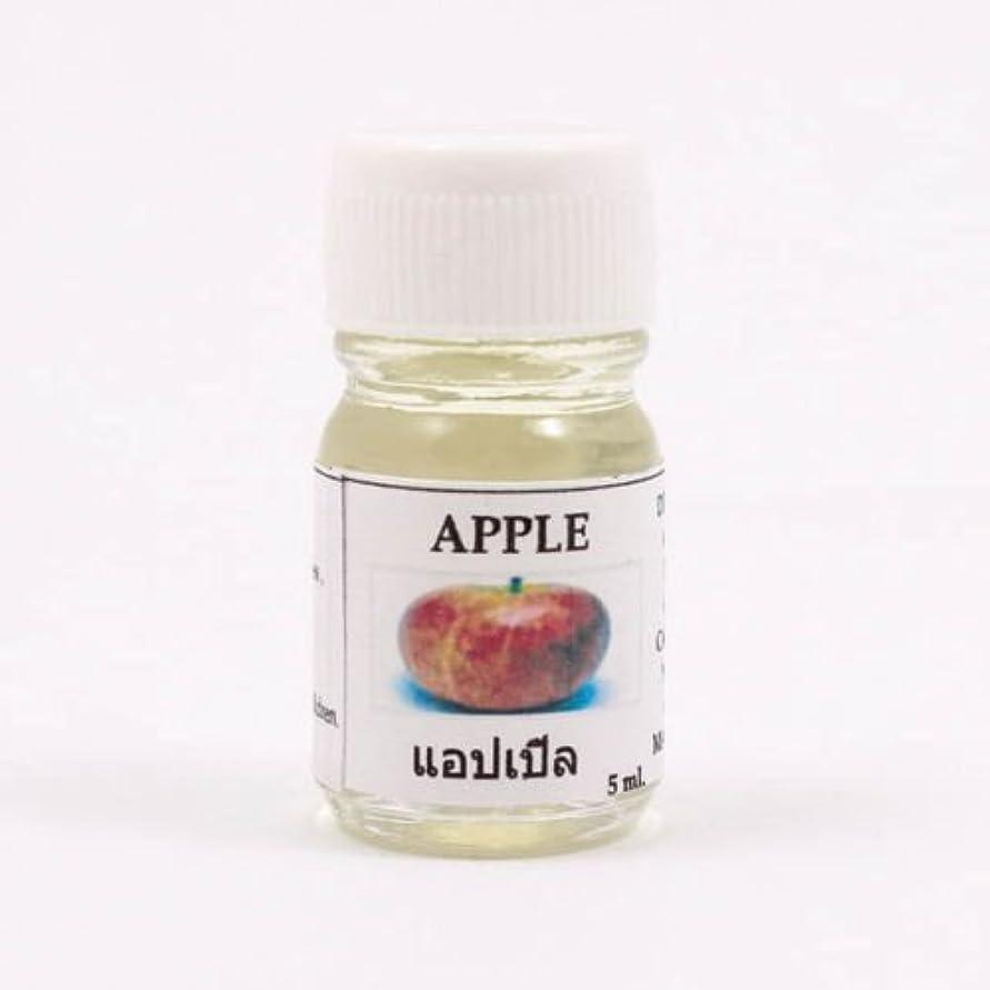 ステーキ瀬戸際可聴6X Apple Aroma Fragrance Essential Oil 5ML cc Diffuser Burner Therapy