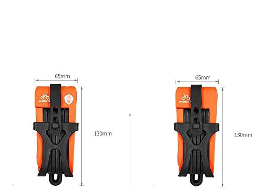 拡声器過半数拳GUYUEXUAN 自転車ロック盗難防止マウンテンバイクロック折りたたみロックセキュリティロック折りたたみサイズ6.5 * 3 * 13 cm、37 cmに展開 耐久性 (Color : Black)