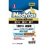 メディファス1歳成猫用フィッシュ味(1500g)×6【ケース販売】