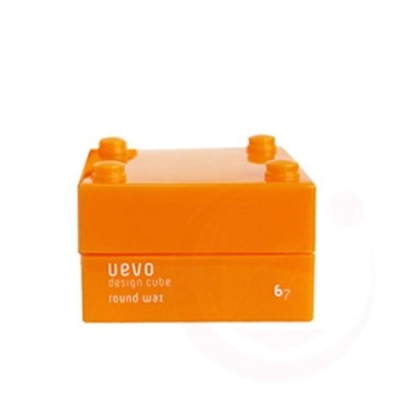 商人発明する慣らす【デミコスメティクス】ウェーボ デザインキューブ ラウンドワックス 30g