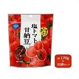 谷貝食品工業 塩トマト甘納豆 170g×20袋セット