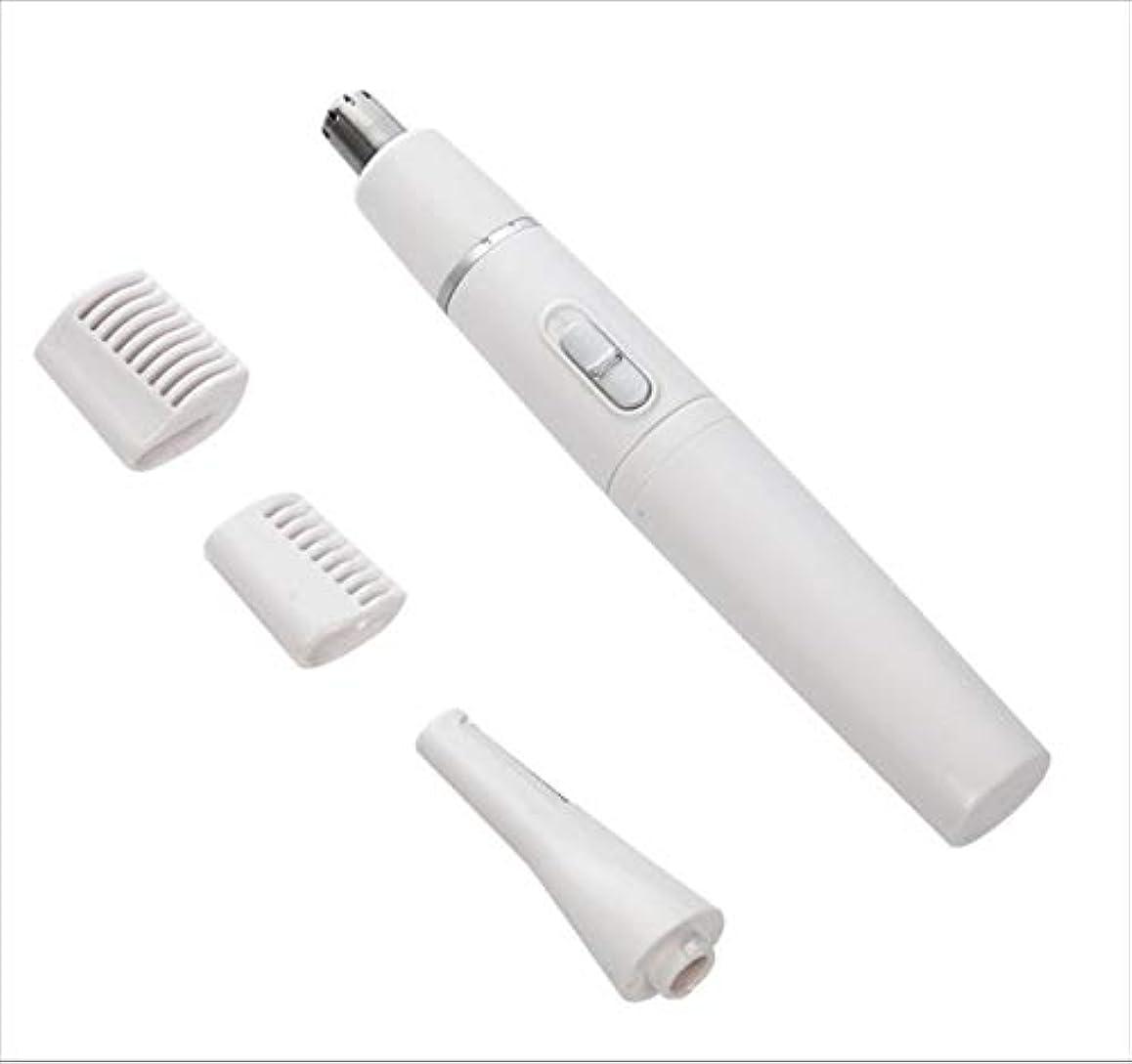 故意に会話型シンクノーズヘアトリマー-安全な最大耐久性ステンレススチール/眉毛、ノーズヘアなどのトリミングが簡単/持ち運びが簡単/ 13.5 * 1CM 操作が簡単