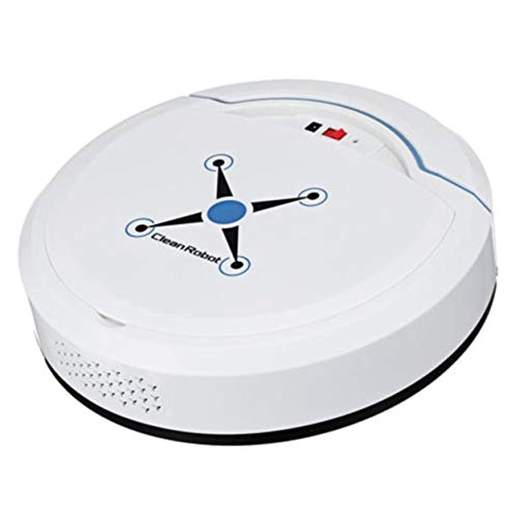 開発する再び通訳Saikogoods 充電式 自動清掃ロボット スマート掃くロボット 真空フロアクリーナー ホーム掃くマシン 白