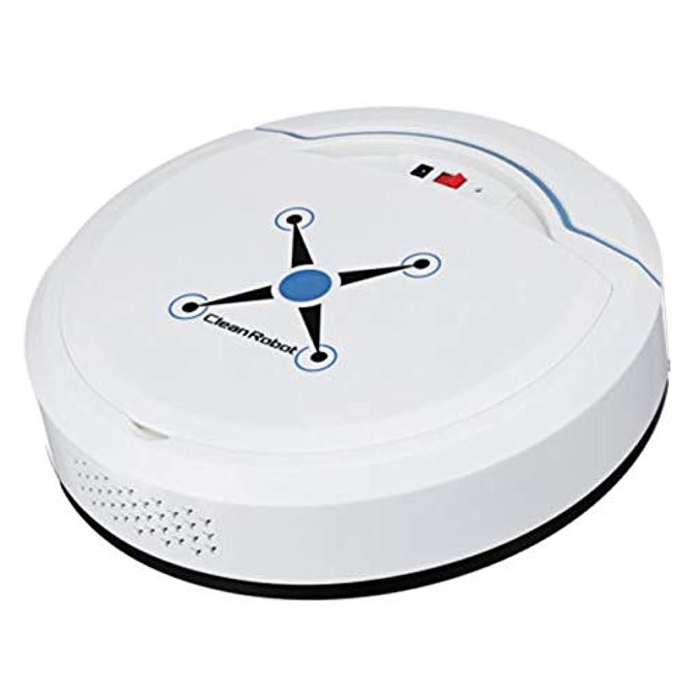 呼吸避けるつかの間Saikogoods 充電式 自動清掃ロボット スマート掃くロボット 真空フロアクリーナー ホーム掃くマシン 白
