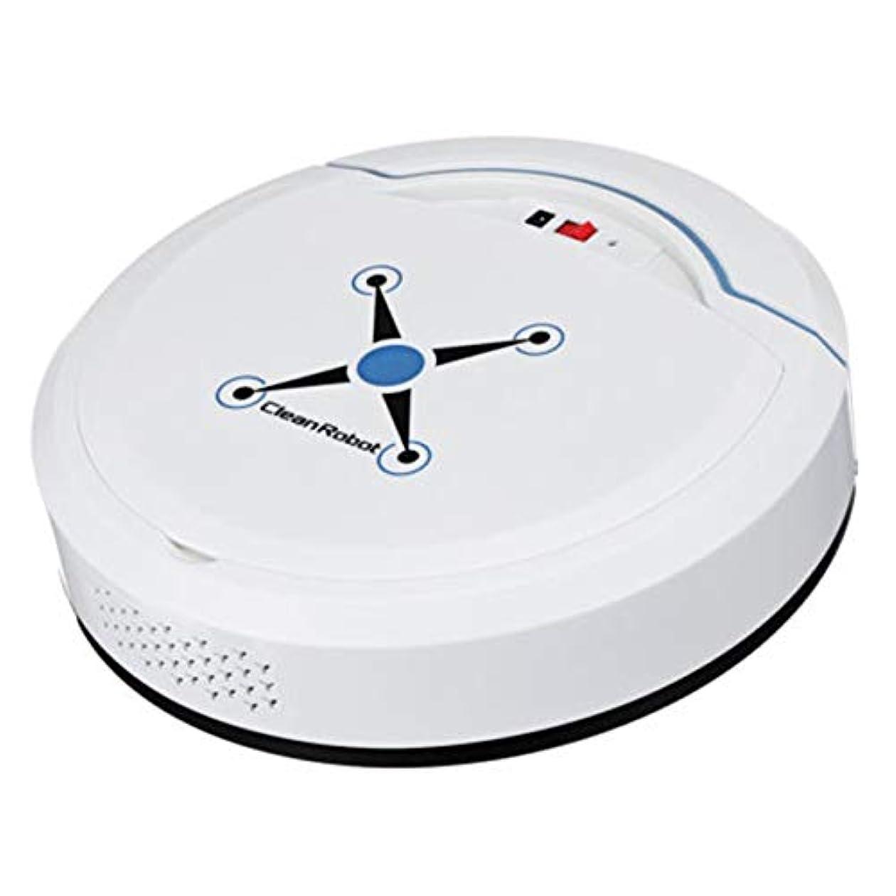 冷凍庫までズームインするSaikogoods 充電式 自動清掃ロボット スマート掃くロボット 真空フロアクリーナー ホーム掃くマシン 白
