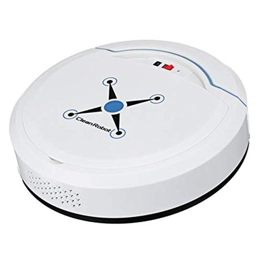 優しさ合法フリースSaikogoods 充電式 自動清掃ロボット スマート掃くロボット 真空フロアクリーナー ホーム掃くマシン 白