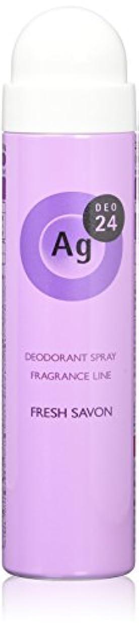 インタフェースカテナ隠すエージーデオ24 パウダースプレー フレッシュサボンの香り 40g (医薬部外品)