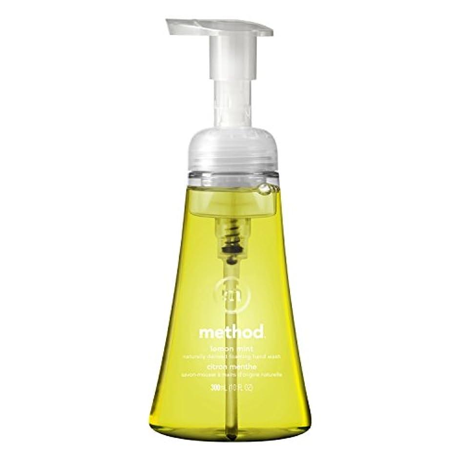 留まる製油所入植者メソッド ハンドソープ 泡タイプ レモンミント 本体300ml