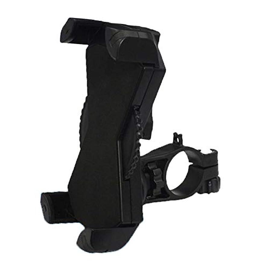 さようならオーク歯科医M&A スマホホルダー 自転車ホルダー 携帯ホルダー バイク スマホスタンド 固定用マウント 簡単に脱着 GPSナビ 360度回転 脱落防止 4-6.5インチ対応可能 iPhone/Andriod多機種対応