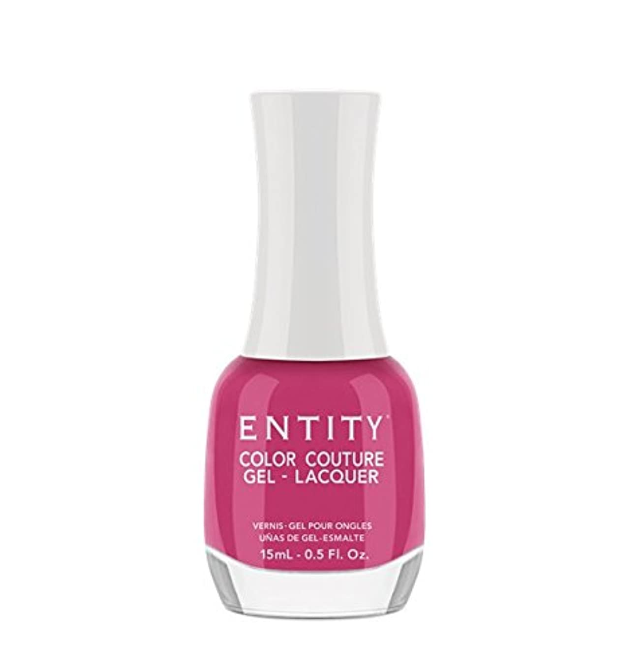 ソケット競合他社選手軽減するEntity Color Couture Gel-Lacquer - Midriffs & Mini Skirts - 15 ml/0.5 oz