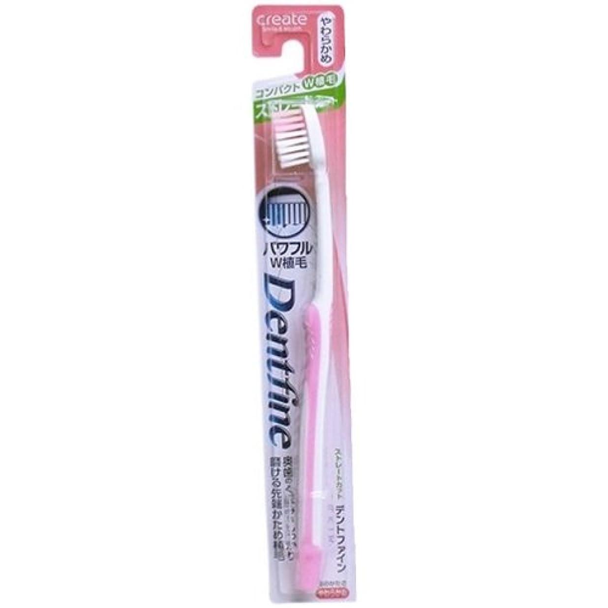 加速度製油所夜デントファインラバーグリップ ストレートカット歯ブラシ やわらかめ 1本:ピンク