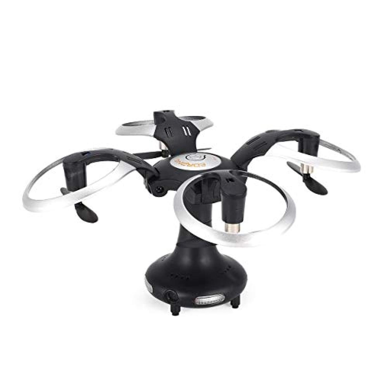 Tivollyff ドローン 69108 折り畳み式 ミニ 2.4G ドローン UAV ワンキーリターン ヘッドレスモード 360度回転 プレゼント Speed Switch