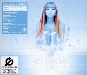 Rainbow (CCCD)