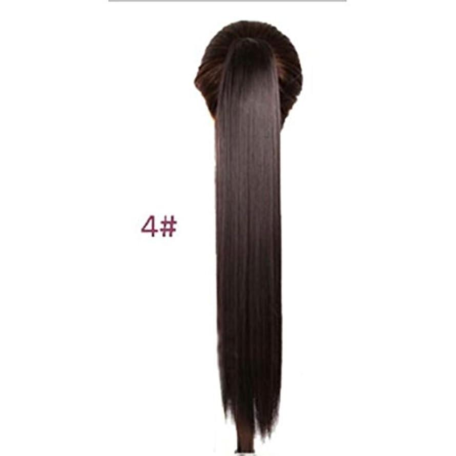 騙す解体するナイトスポットJIANFU 女性のための24inch / 150g合成高温ヘアピースの長さストレートポニーテール爪クリップロングストレートヘアエクステンション (Color : 4#)
