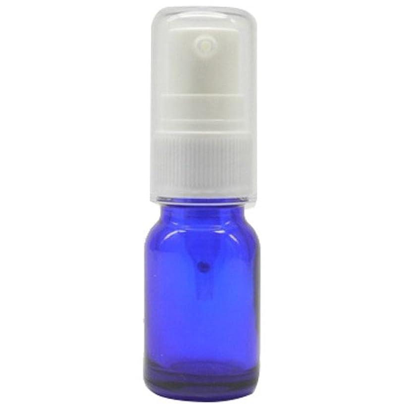 栄養札入れ歌うアロマアンドライフ (D)ブルーポンプ瓶10ml 3本セット